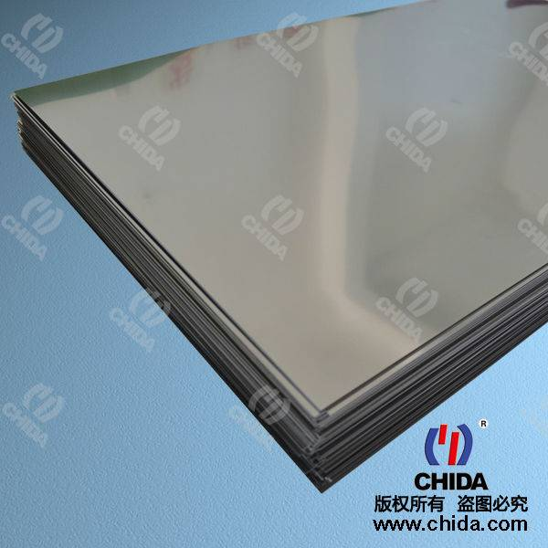 99.95%purity molybdenum sheet, moly plate, molybdenum foil
