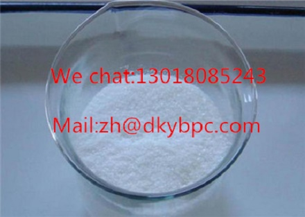 Useful in The Treatment of Lesions and Low Price; 17β -Estradiol 3-Benzoate; CAS: 50-50-0