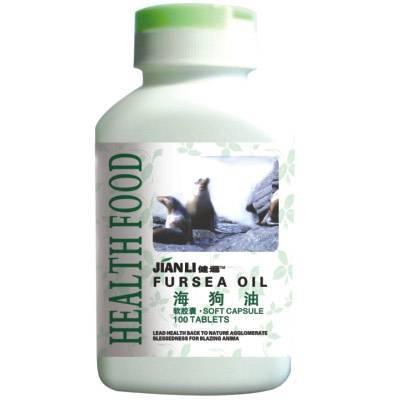 Furseal oil Soft Capsule