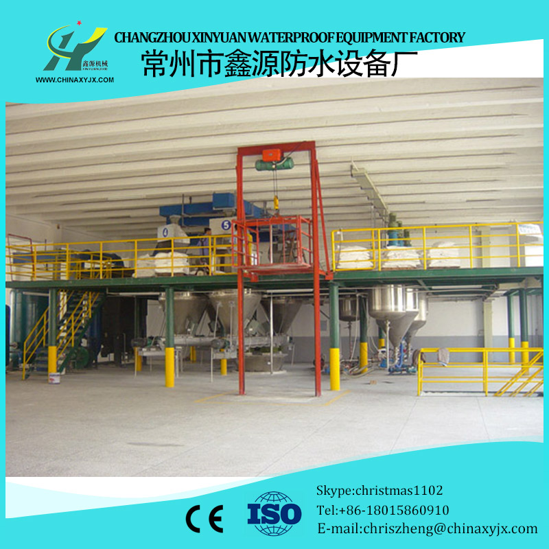 Complete automation polyurethane waterproof paint plant