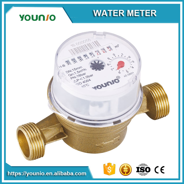 Younio Single Jet Dry Type Cold Water Meter