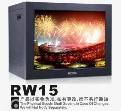 CRT CCTV Surveillance Monitor RW15