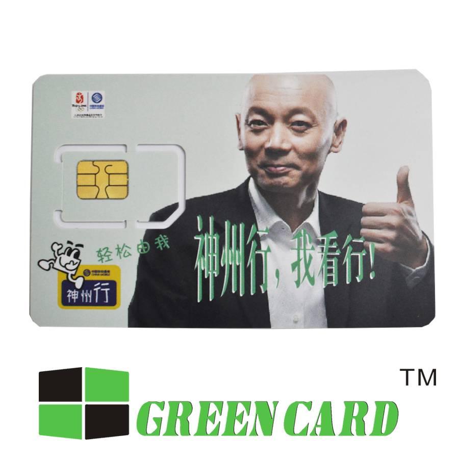 blank sim card manufacturer 4g lte usim card