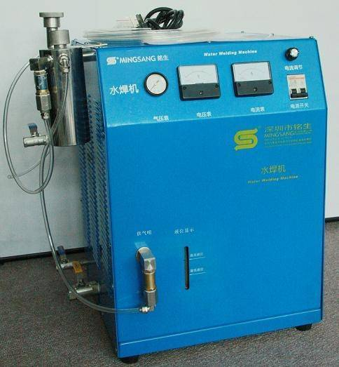 Sell water welding machine