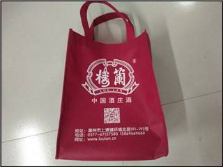 Eco friendly Nonwoven promotional tote bag