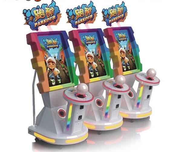 Parkour funny indoor amusement children games machine
