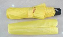 Super Mier 3 Fold Manual Umbrella Steel Frame Folding Umbrella