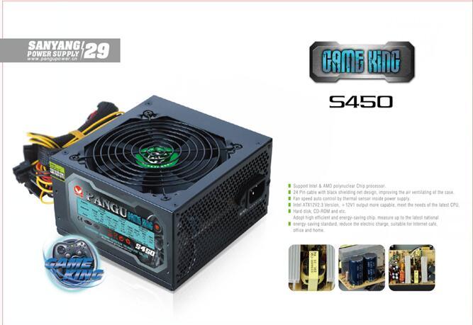 Game King S450