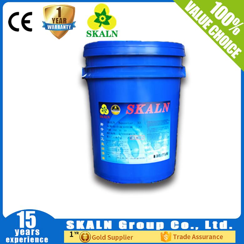SKALN Good Quality Anti-wear Hydraulic Oil / lubricant -- HD 32 46 68