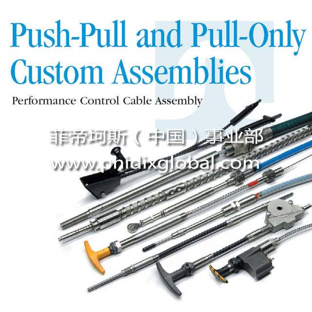 gear shift cable