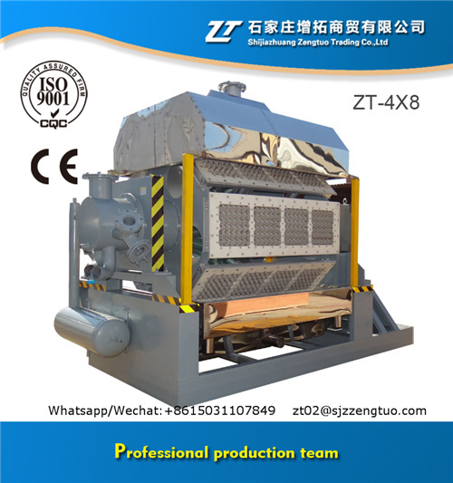 UZ offten imported egg tray machine production line
