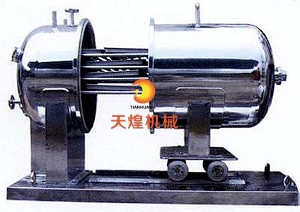 YZG Circular Vacuum Dryer