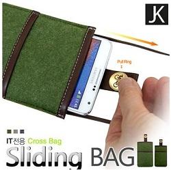 Sliding Bag