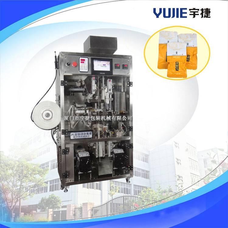 Yj-485II Vacuum Packing Machine