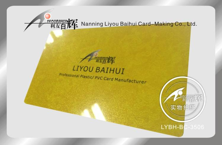 plastic card pvc business card