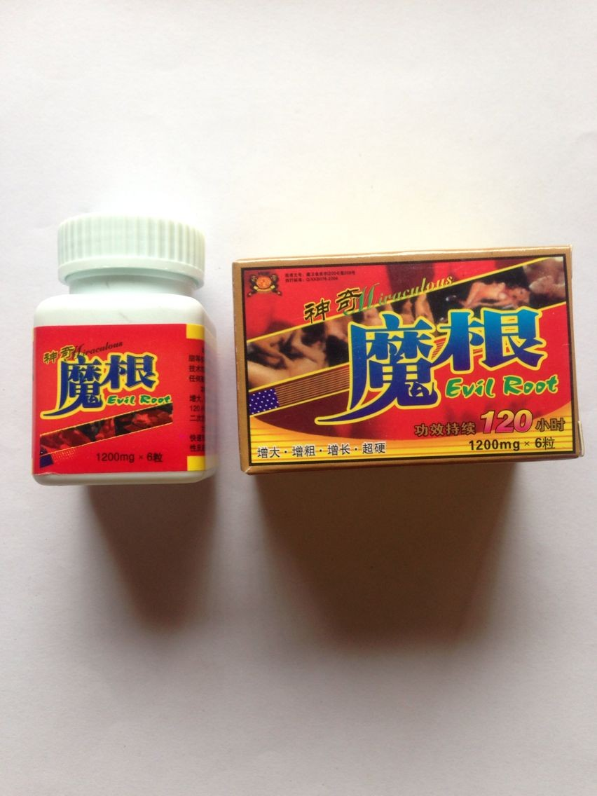 Magic 120mg evil root yellow sex tablets good price