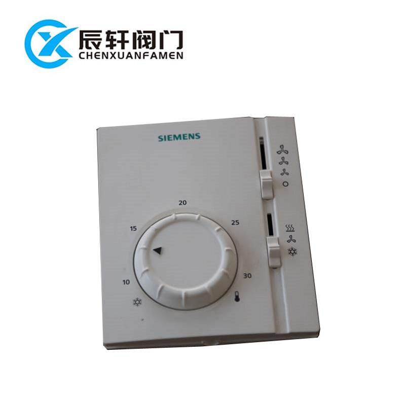 Siemens VVI46.25+SUA21 fan coil thermostat hoses