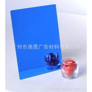 Acrylic Plastic Mirror Sheet Manufacturer