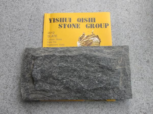 Black Quartz Mushroom Stone, YSQS stone