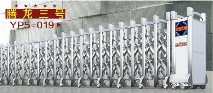 High Technic Stainless Steel Electric Folding Gate in a reasonable price Tamron III