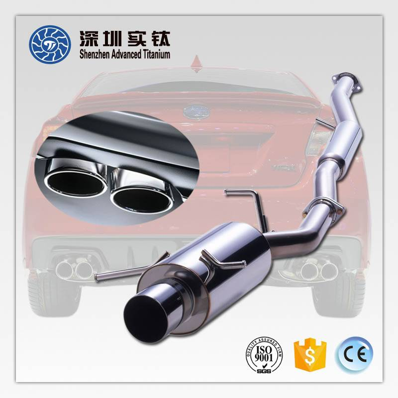 Titanium exhaust pipes casting factory in China