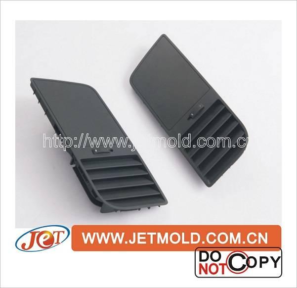 auto parts for plastic injetjction mold