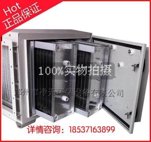 Low discharge lampblack purifier