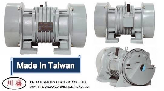6 Pole 2 hp Vibration Motor (C-6150)
