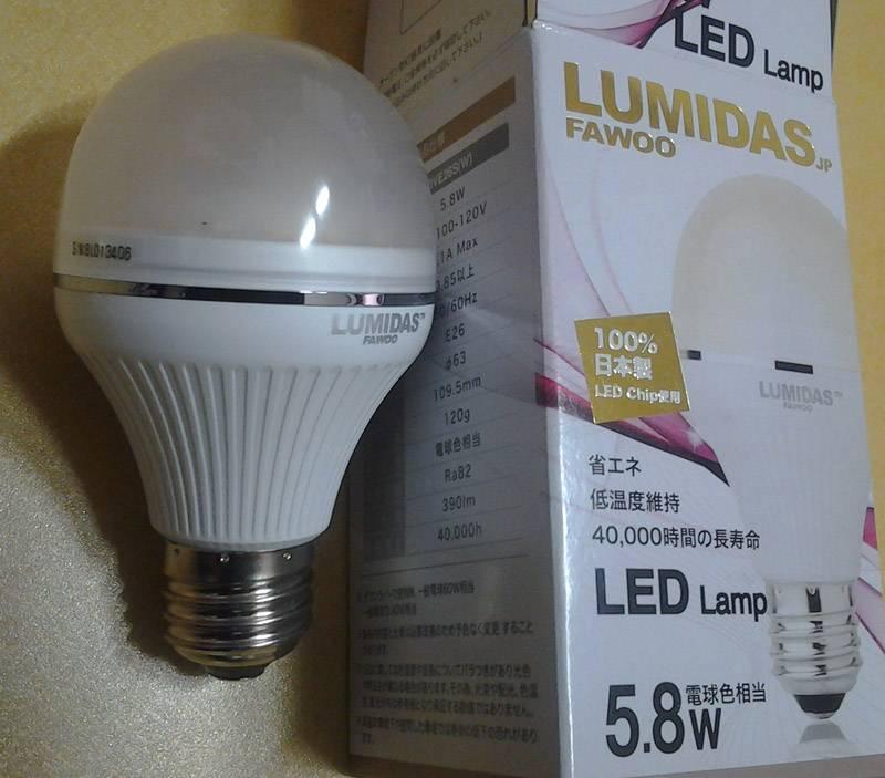 LED Bulb 6W