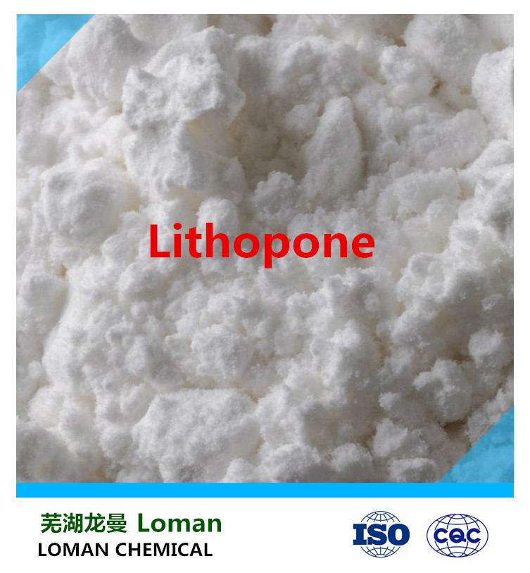 2017 Hot Sale White pigment Lithopone, Lithopone B301