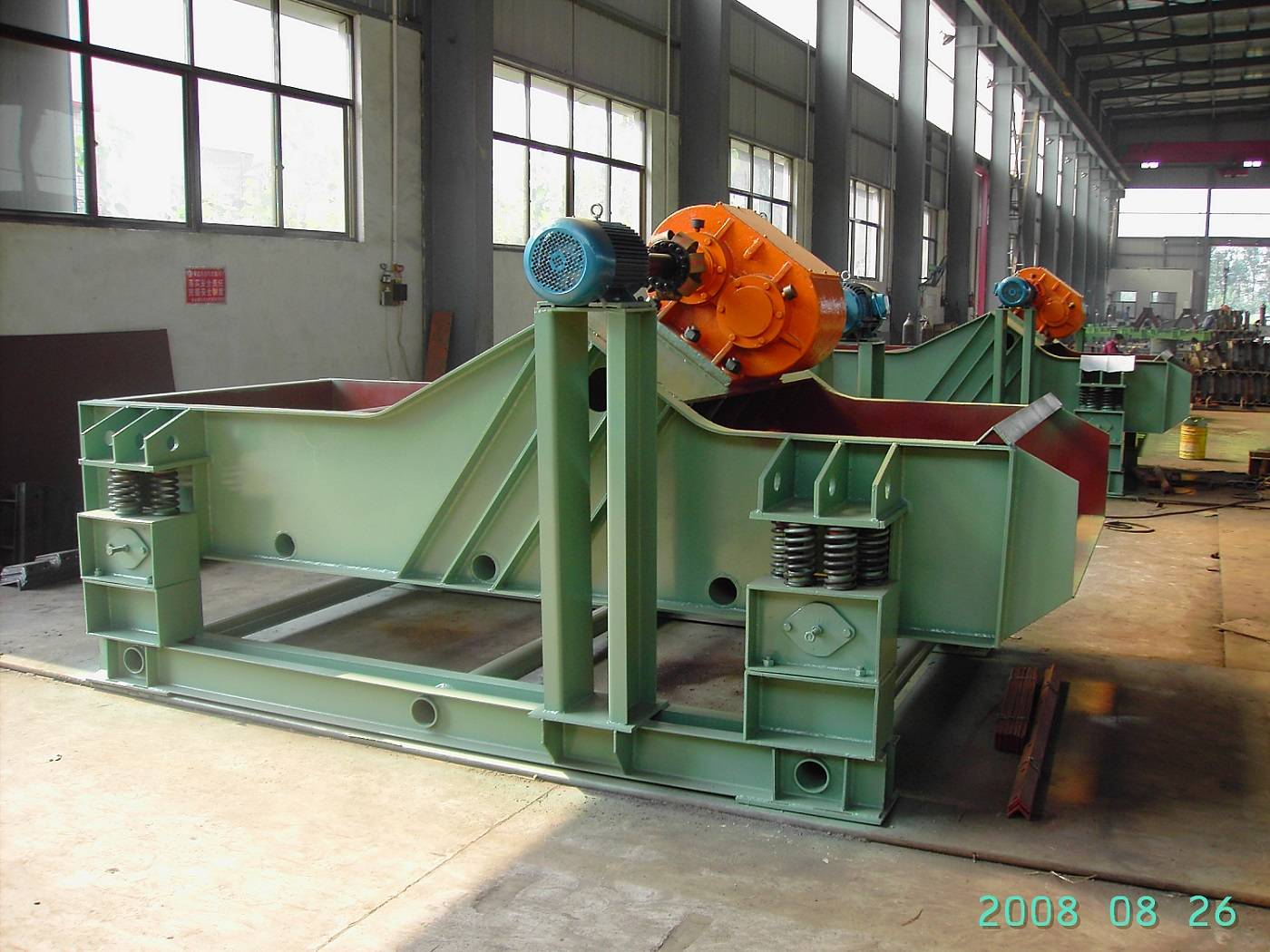 ZSM/DSM DEWATERING SCREEN
