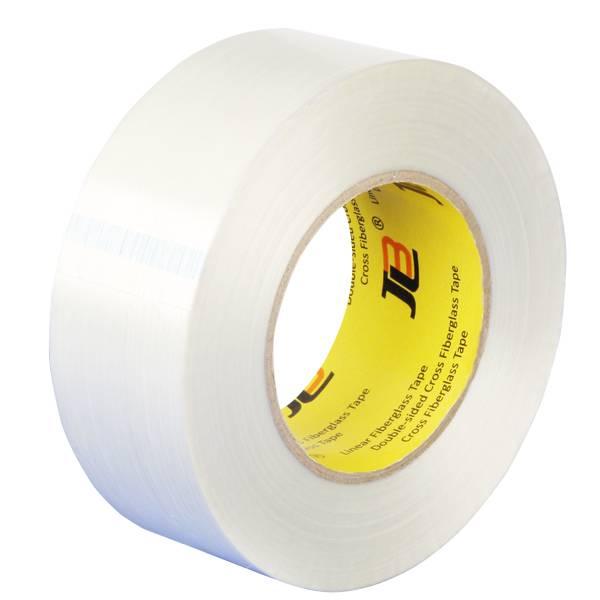 JLT-603,packing tape for shipping,high strength fiber cloth tape