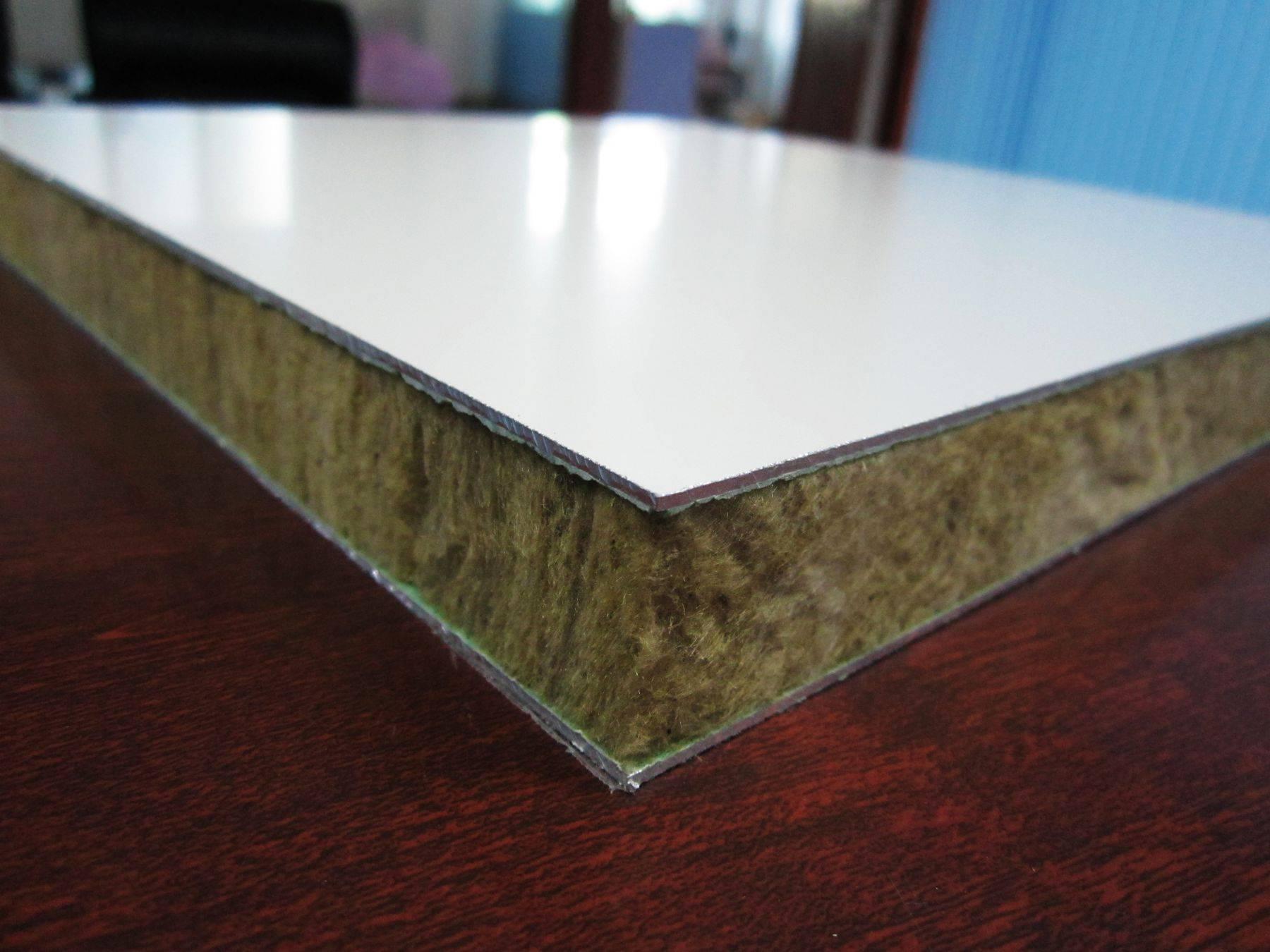 Rockwool insulation panel