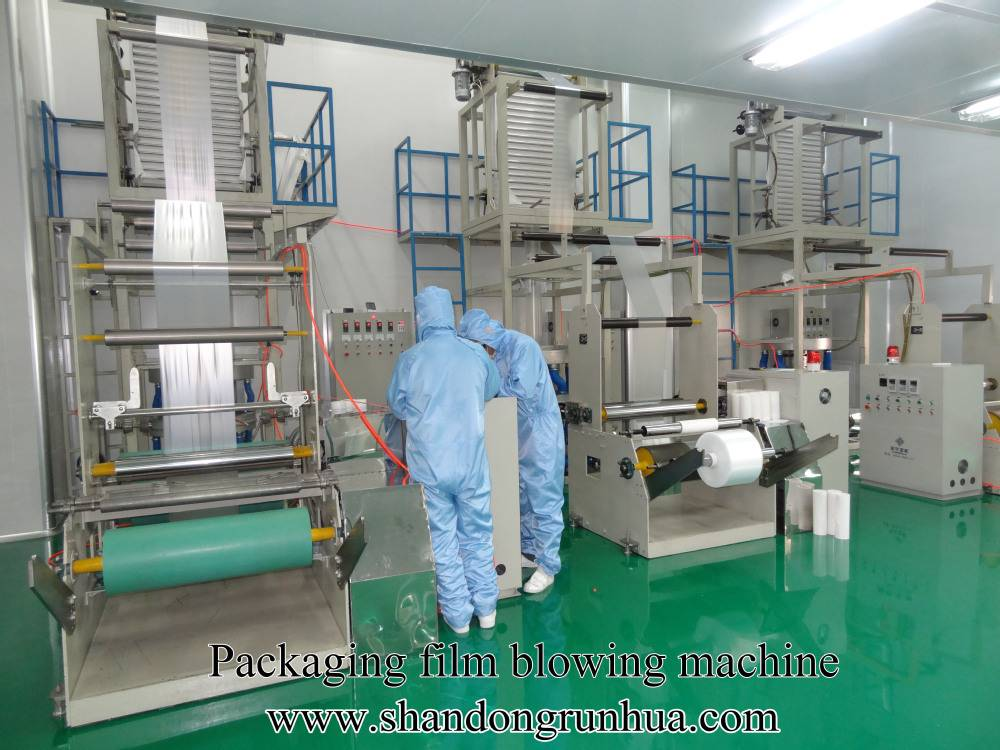 HDPE, LDPE Plastic packaging film blowing machine
