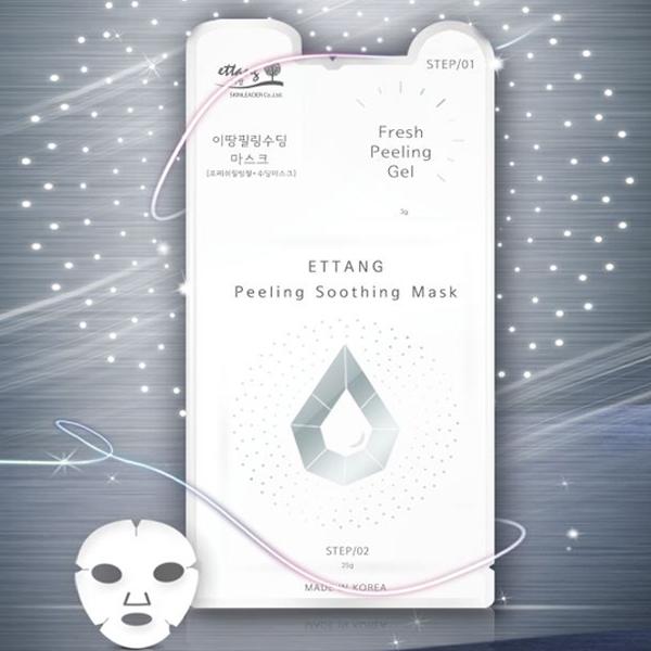 Ettang Peeling Soothing Mask