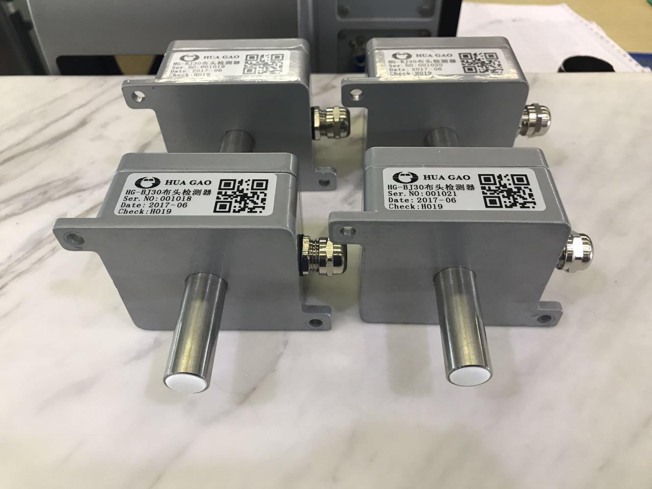 Fabric seam detector
