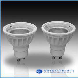 270 Degree GU10 LED Spotlight Shell