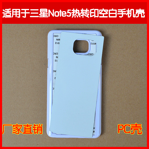 2D PC sublimation phone case for Samsung Note 5