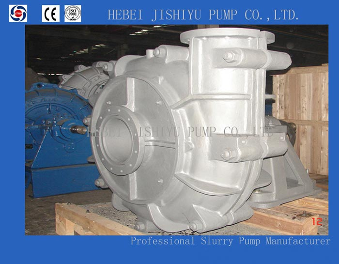 Slurry pump common fault solution (on)