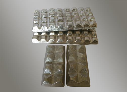 Aluminum Elements Additives--Aluminium Manganese alloy