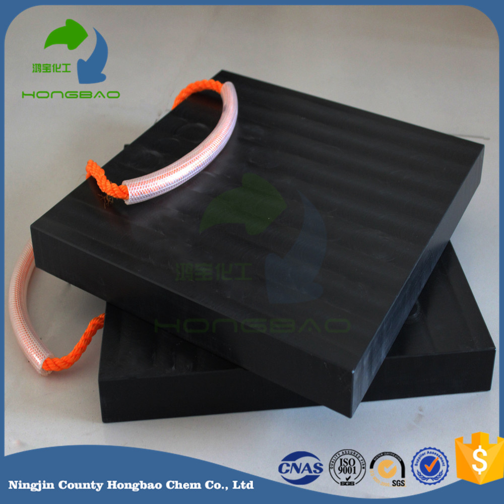 Uhmwpe outrigger pad panel for crane