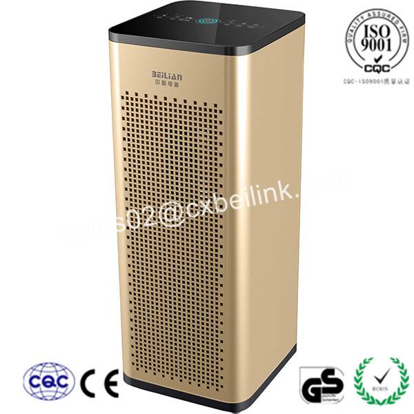 Air purification air cleaner with HEPA filter from CIXI BEILIAN