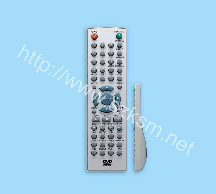 DVD/VCD remote control
