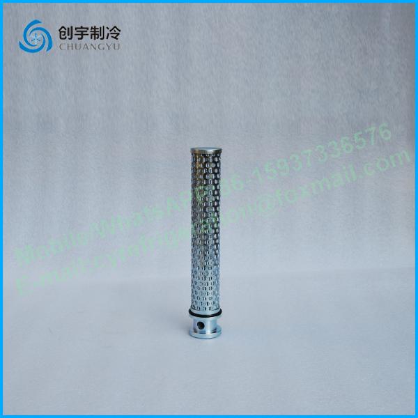 RefComp Screw Compressor Parts Oil Filter 502440