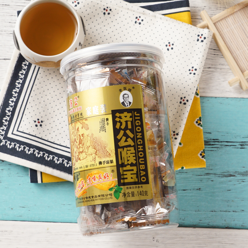 Bottle packing candied Buddha's Hand/Preserved Fingered Citron/Preserved Buddha's Hand/