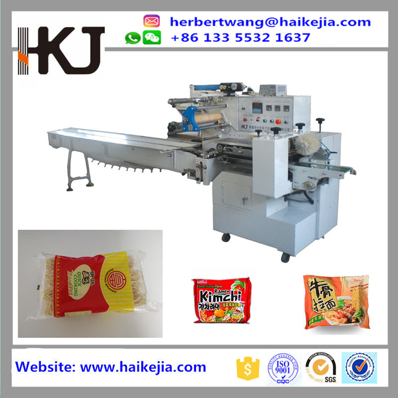 Automatic Packing Machine for Cookies, Biscuit, Chocolate