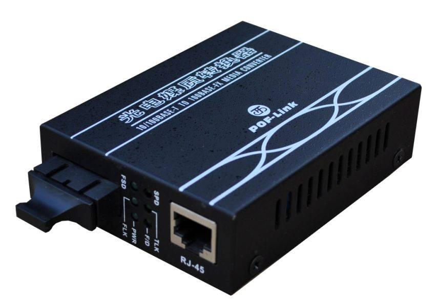 10/100/1000M fiber media converter