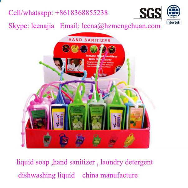 liquid Hand Santizer from Toilet Soap Supplier or Manufacturer