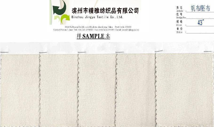 100% Cotton Canvas Fabric