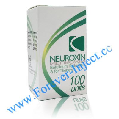 Neuroxin 100ui online shopping